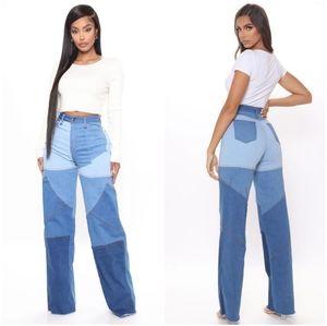 Fashion Nova Patchwork Wide Leg Jeans, Size 11
